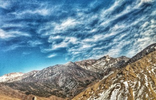 Mount Atlas, Morocco